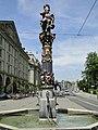 Bern - panoramio (33).jpg