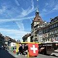 Bern - panoramio (9).jpg