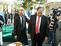 Bertrand Delanoë and YonaYahav in The inauguration ceremony renovation Paris Square in Haifa 4.jpg