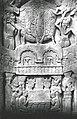 Bharhut Vajrasana.jpg