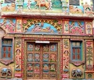 Shri Swaminarayan Mandir, Bhuj - Main gate of the temple