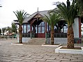 Biblioteca pública Peñarroya-Pueblonuevo.jpg