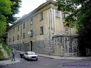 former library in Lviv