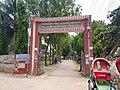 Birampur Upzilla Porishad.jpg