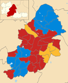 Birmingham wards 2014.png