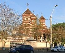 Biserica Sf. Gheorghe, municipiul București Calea Plevnei - rotated & cropped.JPG