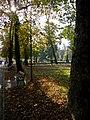 Bjelovar - Park - 20. listopada 2008.jpg