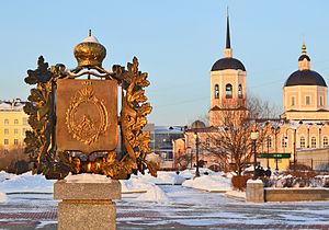 Tomsk - Lenina Square in Tomsk