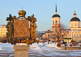 North Asia - Image: Blazon monument in Tomsk