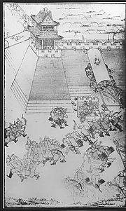 Bombs at Ningyuan