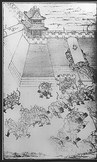"Bomb - An illustration depicting early bombs thrown at Manchu assault ladders during the siege of Ningyuan, from the book Thai Tsu Shih Lu Thu (Veritable Records of the Great Ancestor) written in 1635. The bombs are known as ""thunder-crash bombs."""