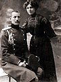 Boris Drangov and Rayna Drangova Sofia 1907.jpg