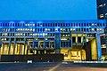 Boston City Hall lit in Somalian Flag after 2017 Mogadishu bombings.jpg