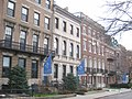 Boston Conservatory - IMG 2992.JPG