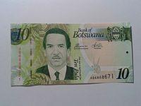 Botswana Banknote.jpg