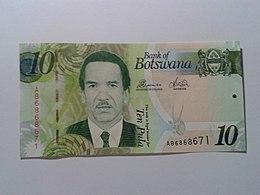 Botswaanse pula - Wikipedia