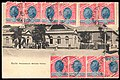 Brazil 1902 PPC Recife to France 10x Sc. 112.jpg