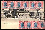 Brazil 1902 PPC Recife to France 10x Sc. 112.jpg