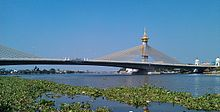 Bridge at Nonthaburi 1 Road.jpg