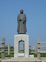 """Bronzestatue von """"Youjuin"""" .jpg"""