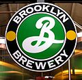 Brooklyn Brewery.JPG