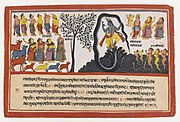 Brooklyn Museum - Krishna Conquers the Serpent Kaliya Page from a Dispersed Bhagavata Purana Series