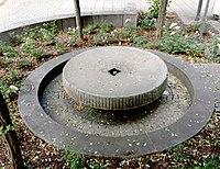 Brunnen Seidlstr18 München.jpg