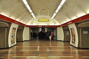 Line 2 (Budapest Metro) - Image: Budapest, metró 2, Déli pályaudvar, 4
