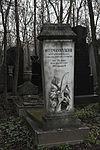Budapest Kozma utca Jüdischer Friedhof 683.jpg