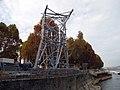 Buga 2011 Koblenz - Mast Seilbahn 10-2009.jpg