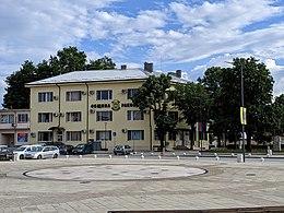Rakovski Obshina Uikipediya