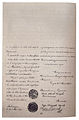 Bulgarian Macedonian Memorandum to the Great Powers 1878 02.jpg