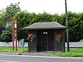 Bus Shelter on Tollerton Lane - geograph.org.uk - 940031.jpg