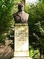 Bustul dr. Dimitrie Grecescu-3.JPG