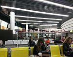 C-Gates Flughafen Wien.jpg
