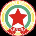 CDNV logo.png