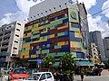 CIQ Hotel.jpg