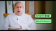 ଫାଇଲ:CM Patnaik's message to register for travel history on COVID-19 portal.webm