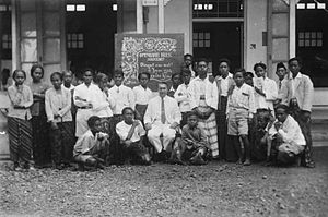 Sumenep Regency -  Students of HIS Soemenep in 1934
