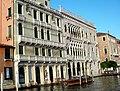 Ca' d'Oro (Galleria G. Franchetti), Venezia.jpg