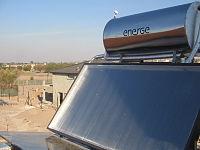 Solar thermal energy