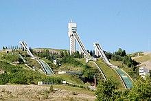 Vue du Parc olympique du Canada en 2008.