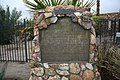 California Landmark No. 985 California-Arizona Maneuver Area - panoramio.jpg