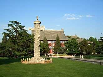 Peking University - View of the central campus