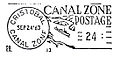 Canal Zone 1.jpg