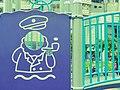 Captain sign in Children Playground.jpg