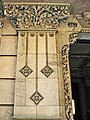 Casa Rovira, pilastra ornamental.jpg