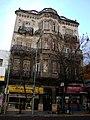 Casa de los Lirios.JPG