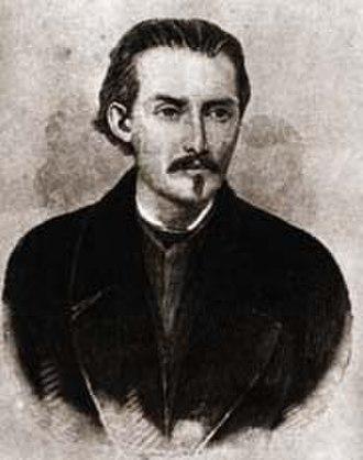 Casimiro de Abreu - Image: Casimiro de Abreu