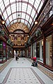 Central Arcade, Newcastle - geograph.org.uk - 974064.jpg